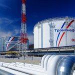 Правительство РФ и «Транснефть» подписали соглашение об инвестициях в высокие технологии