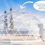 Кольская АЭС и администрация города Полярные Зори проводят конкурс для скульпторов и архитекторов