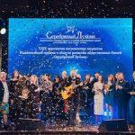 PR-проект «Росэнергоатома» стал лауреатом Национальной премии «Серебряный Лучник»
