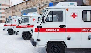 машины скорой помощи Калининская АЭС