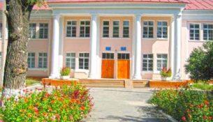 Школа им. Н.К. Крупской