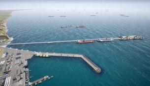 Таманский терминал навалочных грузов (ТТНГ)