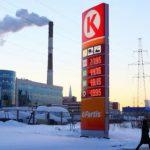 Россиян предупредили о риске нового топливного кризиса