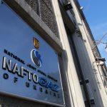 """""""Нафтогаз"""" является главным противником реального рынка газа – нардеп"""