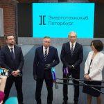 «Энерготехнохаб Петербург» к 2030 году объединит 600 высокотехнологичных компаний