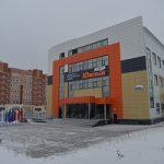 ФОК «Кедр-Южный» от Росатома открыли в Новоуральске Свердловской области