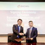 Крупнейшая сталелитейная компания мира China Baowu Steel Group и «Сибантрацит» стали стратегическими партнерами