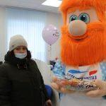 В «Екатеринбурггазе» отметили день счастливого клиента