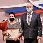 Сотрудница «Смоленскатомэнергоремонта» получила награду Президента РФ за заслуги в развитии атомной отрасли