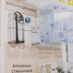 Продукция СИБУРа пополнила экспозицию Музея рециклинга и экологичного образа жизни