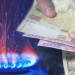 НКРЭКУ утвердила условия годового контракта на газ для населения