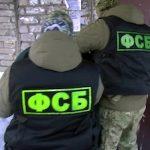 ФСБ предотвратила теракт на объекте энергетики в Калининградской области
