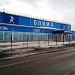 Липецкэнерго обеспечило энергией спортивно-оздоровительный комплекс в Долгоруково