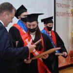 Приглашение работать на Ростовской АЭС получили 17 выпускников ВИТИ НИЯУ МИФИ