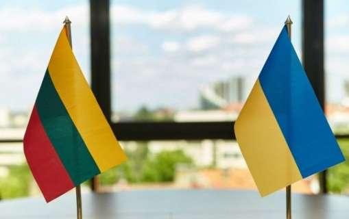 флаг литва украина