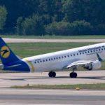 Украина предлагает воздушные туры в Чернобыль