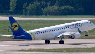 самолет Embraer 195