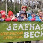 Организации Росатома приводят в порядок улицы городов в рамках акции «Зелёная Весна»