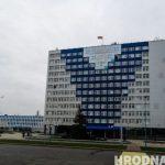 Немецкий дистрибьютор химической продукции прекратил сотрудничество с «Гродно-Азотом»