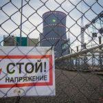 Эксперт: Беларусь не готова к адекватному обращению с радиоактивными отходами БелАЭС