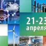 В Казани отмечены энергоэффективные и экологичные оборудование и технологии
