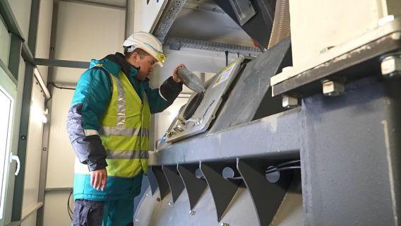Амурский ГХК производство бетона