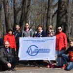 Сотрудники ГУП РК «Крымэнерго» поддержали экологическую акцию