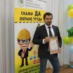 Липецкэнерго наградило победителей городской викторины по охране труда