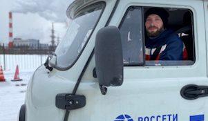 водитель Россети Северо-Запад