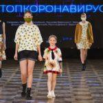 Праздник моды придет в атомные города