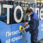 КАМАЗ запустил в Москве производство электробусов