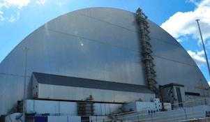 объект «Укрытие» Чернобыльской АЭС