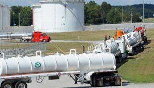 топливопровод Colonial Pipeline