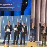 Четверо сотрудников Белоярской АЭС стали победителями главного конкурса атомной отрасли
