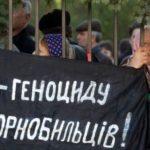 Чернобыльцам могут вернуть все льготы которых их лишили 6 лет назад