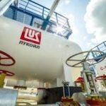 «ЛУКОЙЛ» построит на Ставрополье комплекс переработки попутного нефтяного газа
