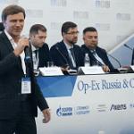 Представители ведущих нефтегазовых компаний мира соберутся в Сочи