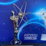 Золото, два серебра и бронзу завоевали сотрудники Нововоронежской АЭС на конкурсе «Человек года Росатома»