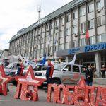 Работники Курскэнерго приняли участие в автопробеге «Энергетики – Великой Победе»