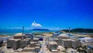 АЭС Тайшань
