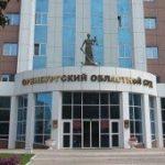 В Оренбуржье нефтеврезчикам переквалифицировали пункты статьи на более жесткие