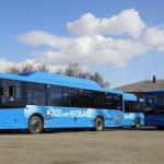 В Кузбасс поступят еще 120 автобусов, работающих на газомоторном топливе