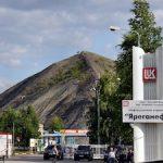 Прокуратура: «ЛУКОЙЛ-Коми» не защитил природу и население от ЧС
