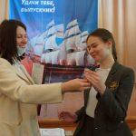 Смоленскэнерго наградило победителей регионального этапа Всероссийской олимпиады школьников «Россети»