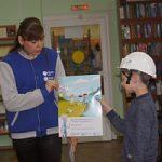 Юных читателей библиотеки Смоленска познакомили с профессией энергетика