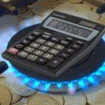 Экс-глава OMV прогнозирует зимой высокие цены на газ в Европе