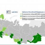 Системный оператор опубликовал информацию о режиме работы объектов ДПМ ВИЭ