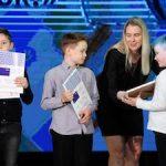 Белоярская АЭС наградила 200 отличников города Заречного
