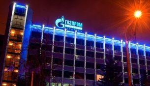 Офис ОАО «Газпром трансгаз Беларусь»