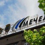 """Чистая прибыль """"Мечела"""" по РСБУ за 1 полугодие 2021 года составила 1,2 млрд рублей"""